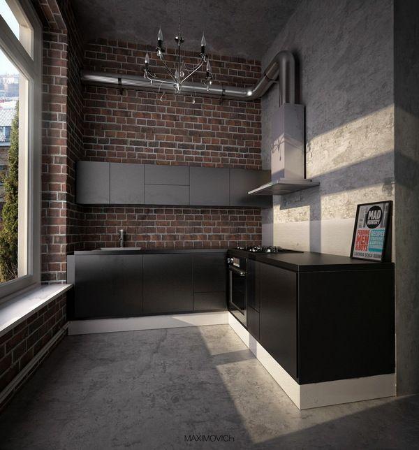 Чёрная кухня