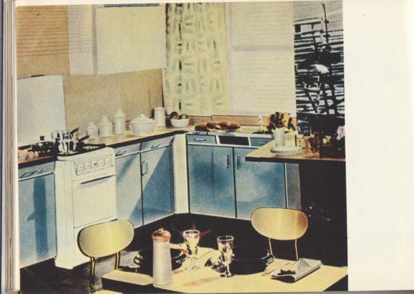 кухня 50-х годов