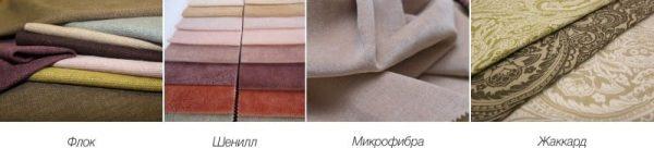 кухонный уголок - ткани